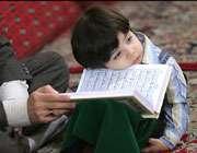 کودک و قرآن