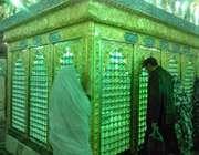 آستان راستان
