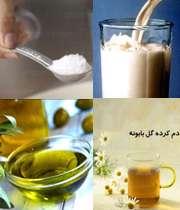 درمان با خوراکی های طبیعی