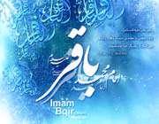 imam muhammed bakır (as)'dan bir mucize