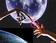ارتباط با فضایی ها