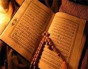 bir hiristiyan'ı müslüman eden ayet