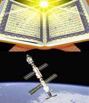 قرآن در ایستگاه فضایی