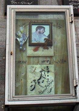 مزار شهید همت +(عکس)