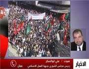 رئيس مجلس الشورى في جبهة العمل الاسلامي في الاردن علي ابوالسكر