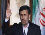 ڈاکٹر محمود احمدی نژاد