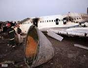 مرگبارترین سوانح هوایی جهان