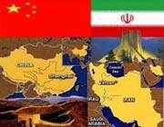 iran et chine