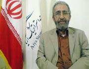 دکتر مجید ابهری / روز دانشجو