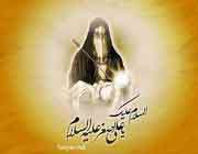حضرت علی اصغر سلامالله علیہ