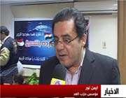 المستشار الاعلامي لرئيس حزب الوفد المصري معتز صلاح الدين