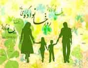 گھرانہ