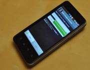 اولین موبایل دو هستهای