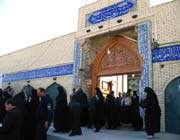 meesam-e-tammar's shrine