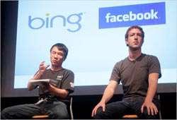 پشتپرده همکاری مایکروسافت و فیسبوک چیست؟
