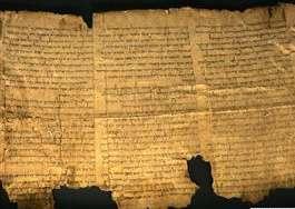 راز کتیبههای باستانی کتاب مقدس
