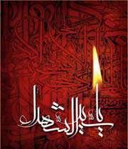 الامام الحسين(ع)