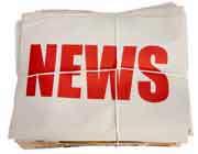 خبریں