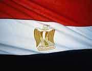 مصر کا پرچم