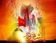 imam hussein (a.s)