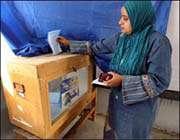 لمراكز الانتخابية المصرية