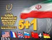 ایران اورگروپ پانچ