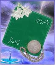 برای دنیایتان هم که شده نماز شب بخوانید