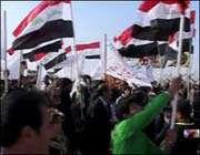 تظاهرة حاشدة يوم الجمعة امام معسكر اشرف