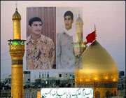 شهید سعید سعاده