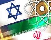 israilin iran'ın nükleer programına itiraz hakkı yok