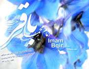 the birth of imam muhammad baqir (a.s)
