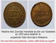 اسراییل و نازی