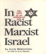 le pamphlet anti-sioniste de jack bernstein