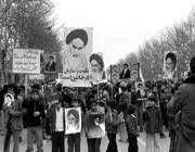 iran islam inkılabı