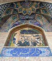 اولین مدرسه ایران