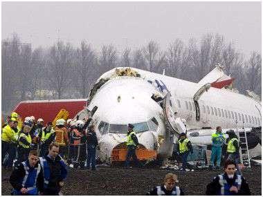 حوادث هوایی