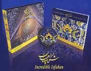 "a poster of ""incredible isfahan"""