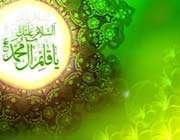 الامام المهدي (عليه السلام)