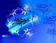 imam musa kazım (a.s)'ın ahlakı