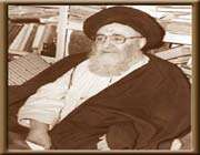 ayatollah mar`ashi najafi