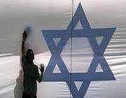 لابی اسرائیل در انگلیس