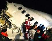 крушение boeing-727 на северо-западе ирана