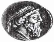 monnaie de l'époque achéménide
