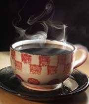 القهوة المالحة
