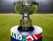 جام قهرمانی آسیا