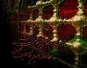 الحسين (ع)