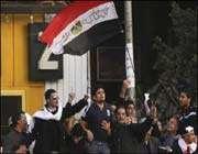 ثورةمصر