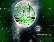imam hassan mujtaba (a.s)