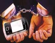 تخلف تلفن موبایل