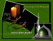 hz. muhammed (saa)in vefatı